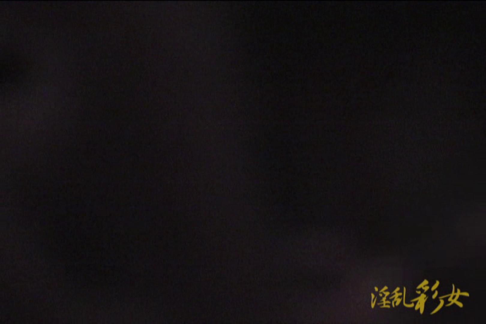 淫乱彩女 麻優里 旦那の前で王様ゲーム ホテル | SEX  101pic 81