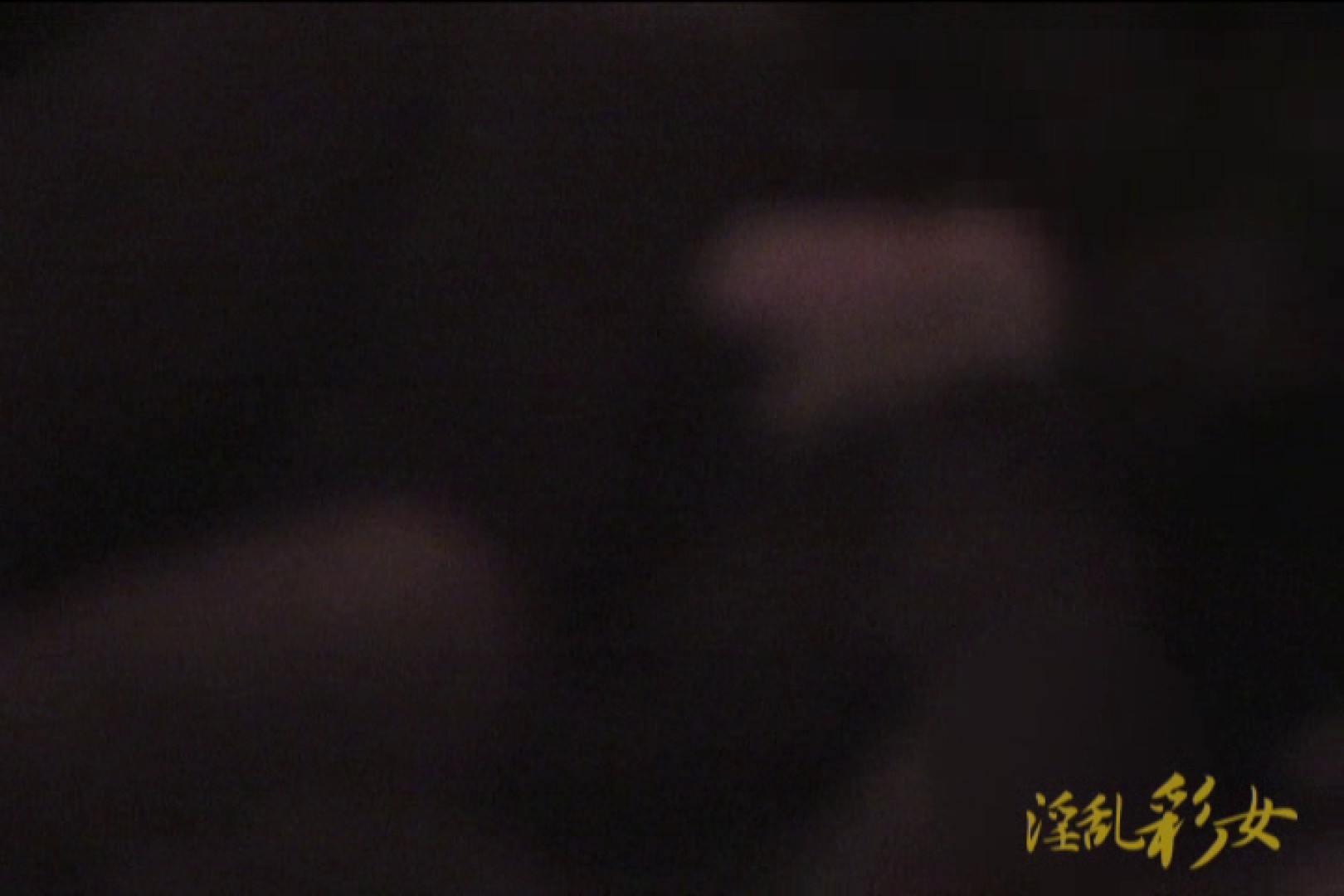 淫乱彩女 麻優里 旦那の前で王様ゲーム ホテル | SEX  101pic 93