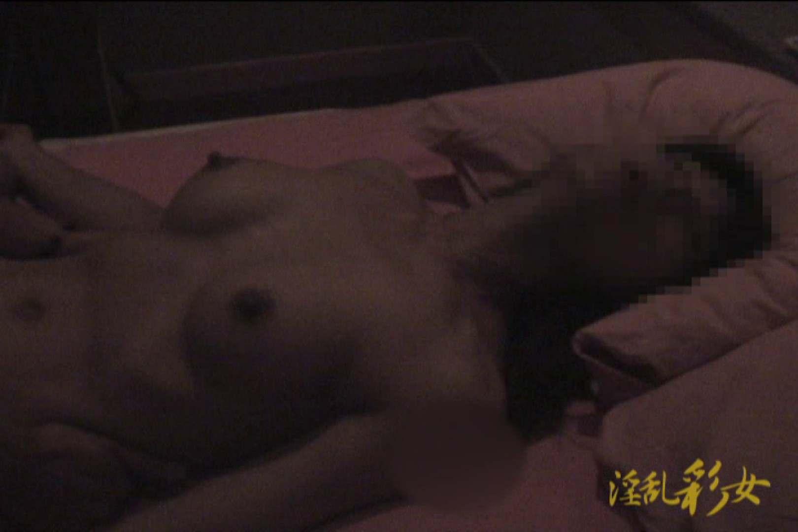 淫乱彩女 麻優里 旦那の前で王様ゲーム 淫乱 おめこ無修正動画無料 101pic 95