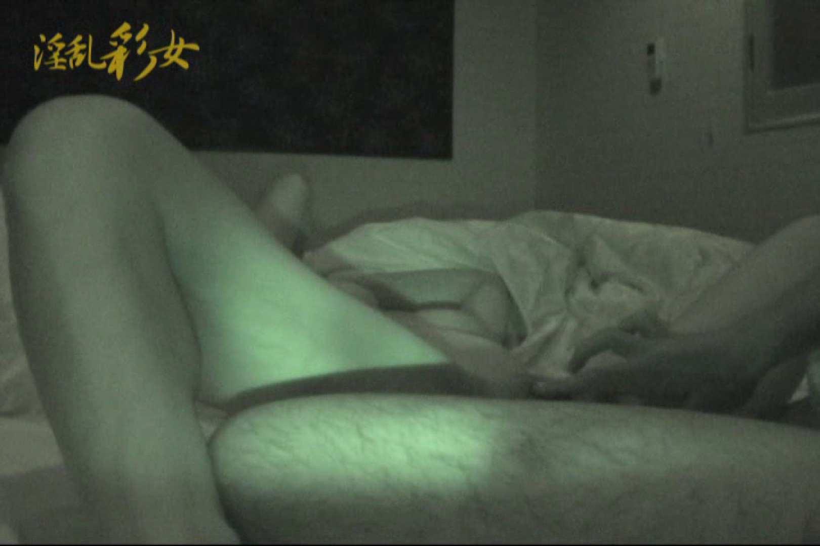 淫乱彩女 麻優里 禁断の彼氏2 一般投稿  58pic 4