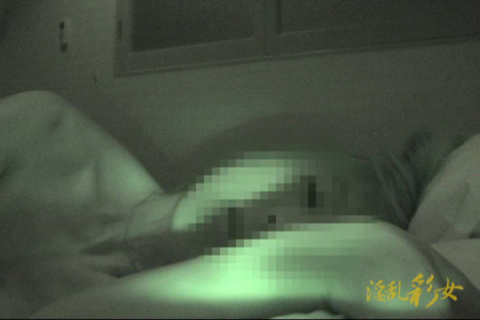 淫乱彩女 麻優里 禁断の彼氏2 一般投稿   淫乱  58pic 51