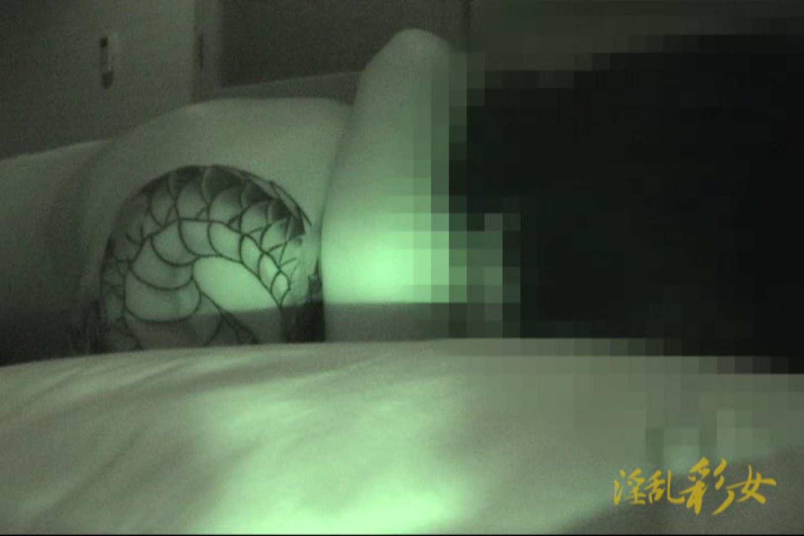 淫乱彩女 麻優里 禁断の彼氏2 一般投稿   淫乱  58pic 57