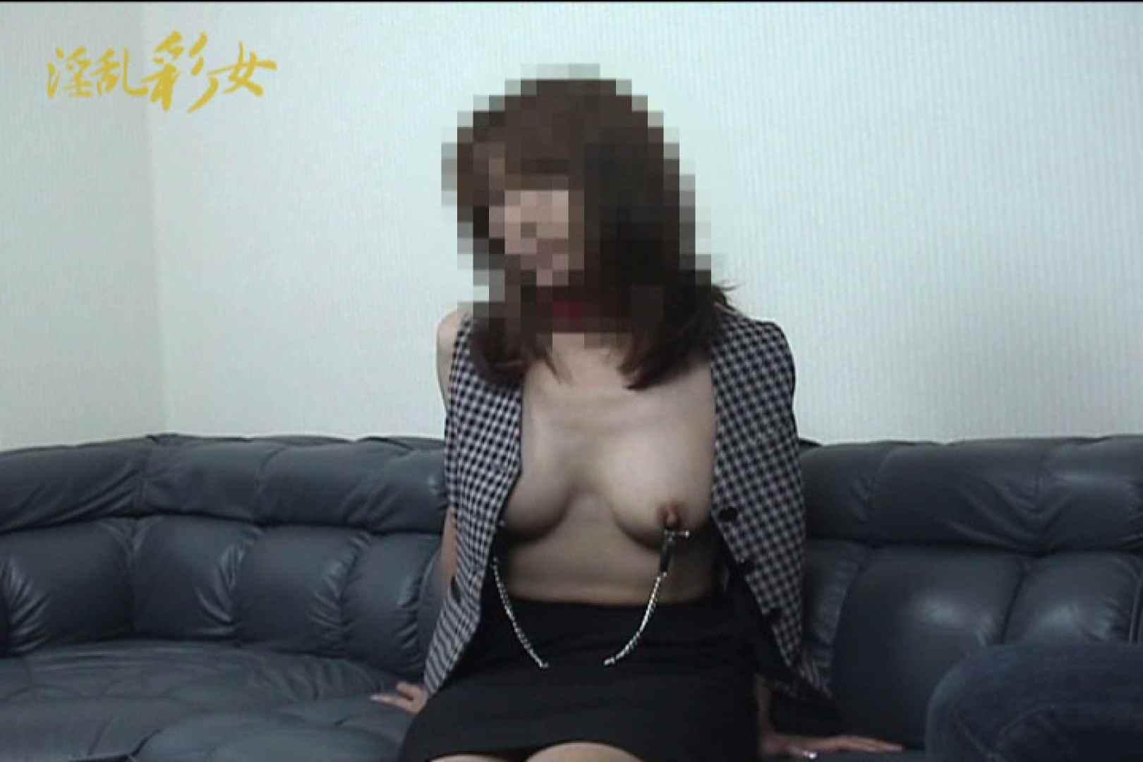 淫乱彩女 麻優里 スタジオで撮影 淫乱 盗撮動画紹介 99pic 3
