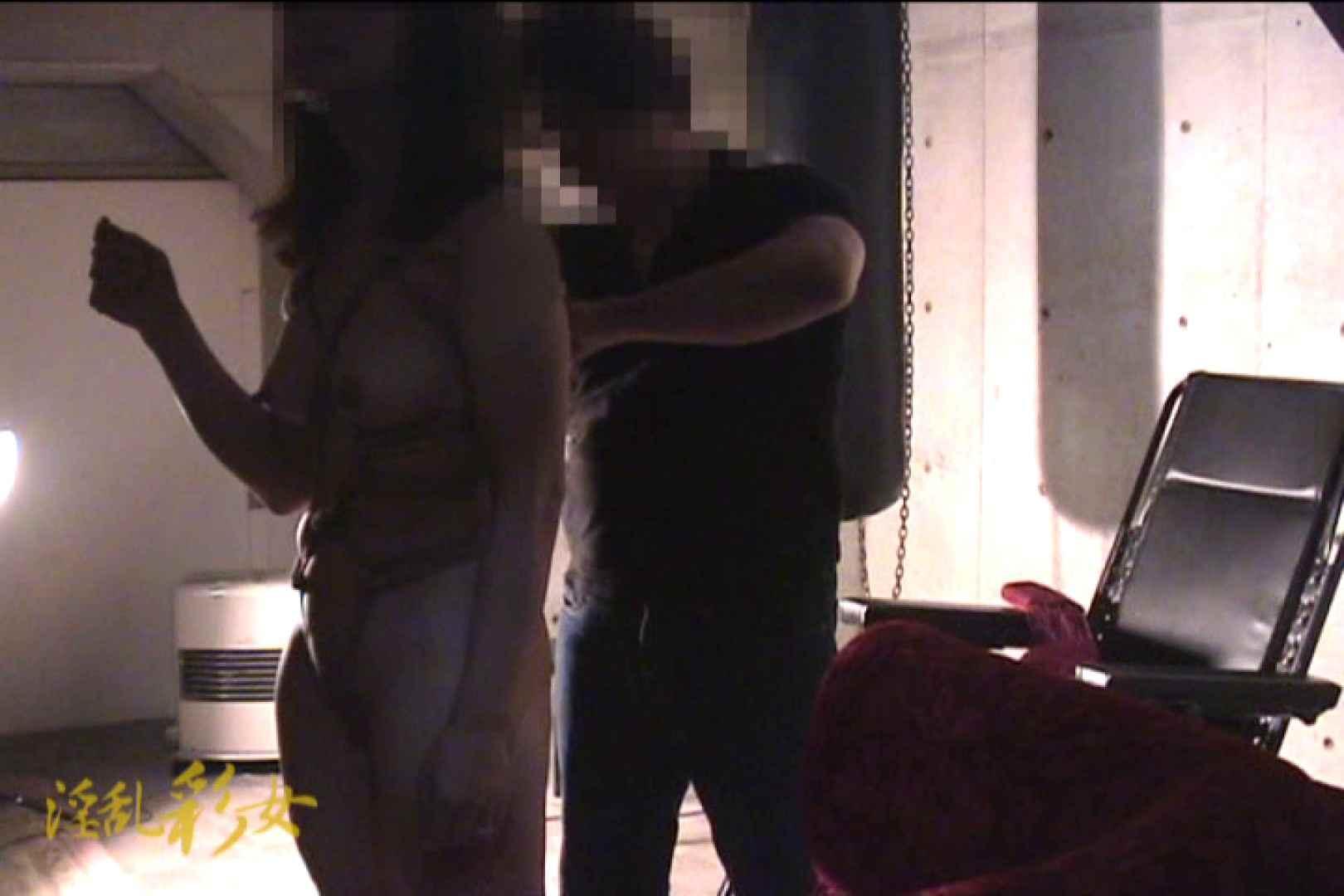 淫乱彩女 麻優里 スタジオで撮影 緊縛 女性器鑑賞 99pic 17