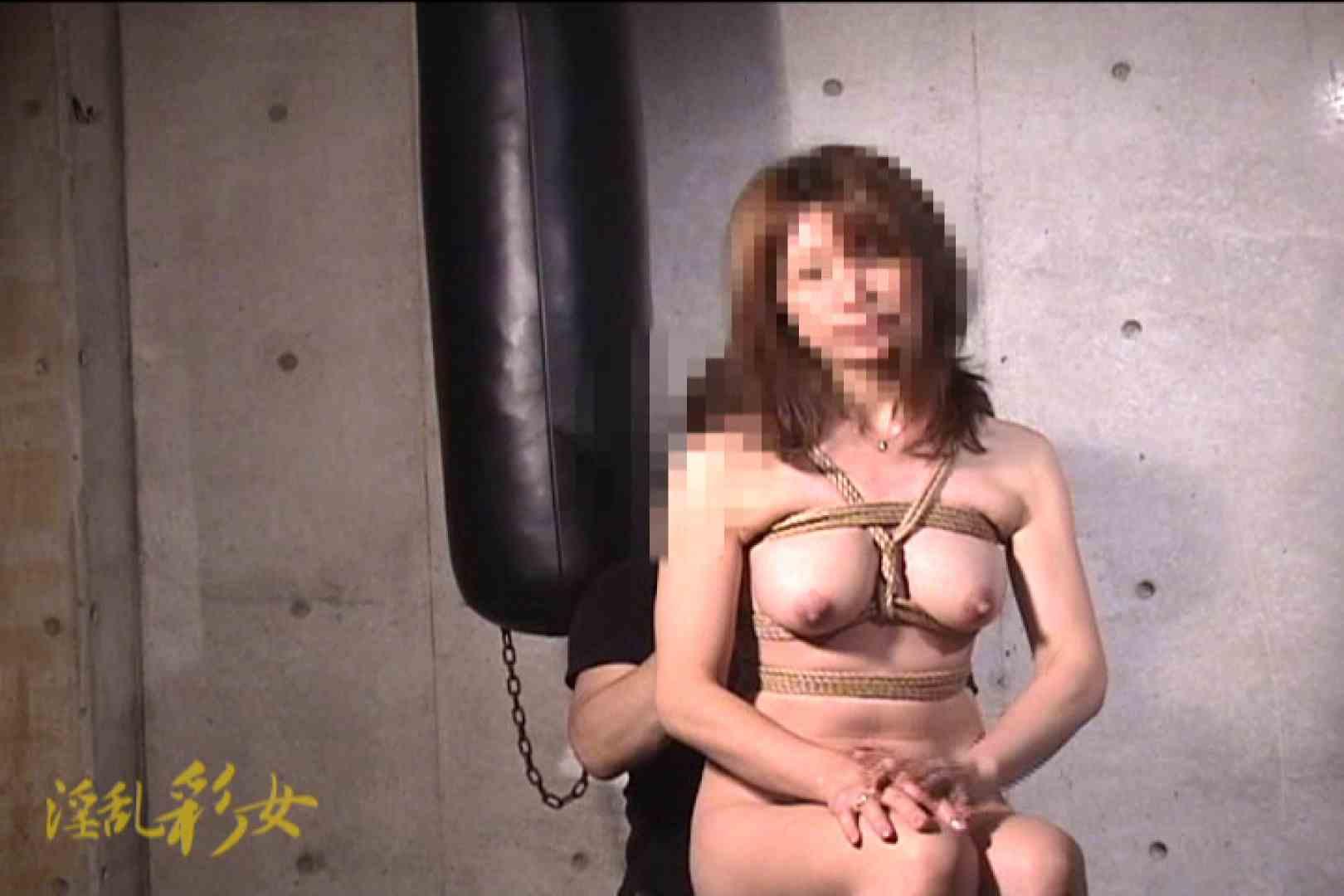 淫乱彩女 麻優里 スタジオで撮影 淫乱 盗撮動画紹介 99pic 33