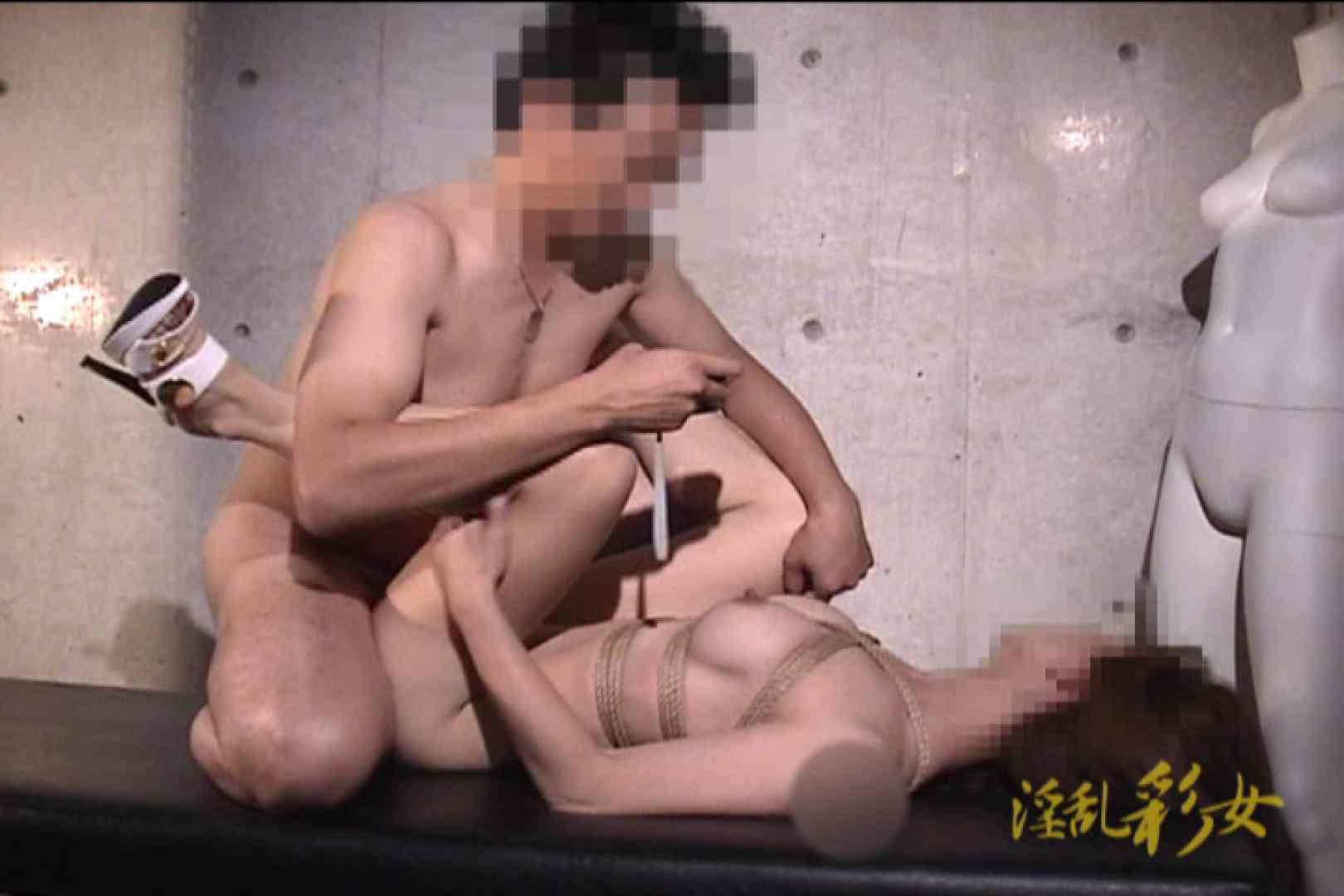 淫乱彩女 麻優里 スタジオで撮影 おっぱい大好き AV無料 99pic 74