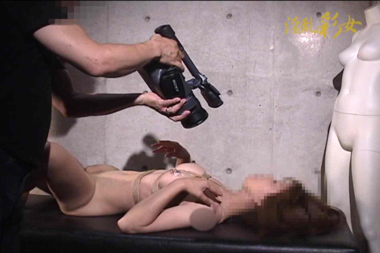 淫乱彩女 麻優里 スタジオで撮影 淫乱 盗撮動画紹介 99pic 99