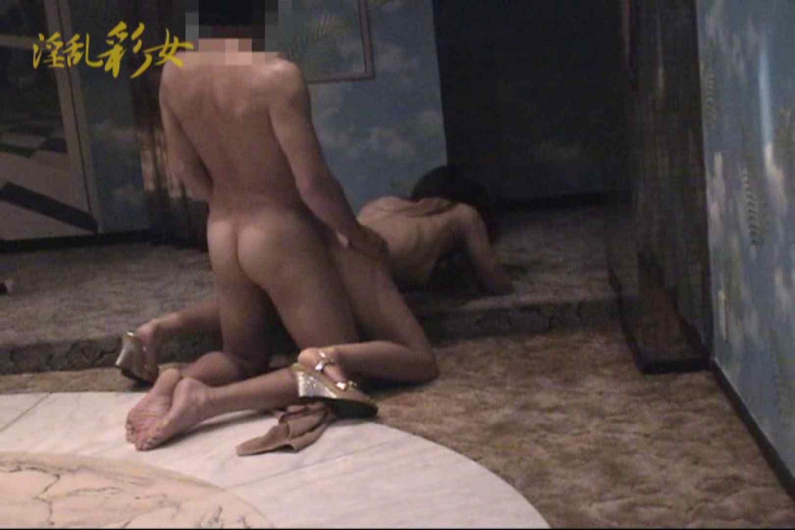 淫乱彩女 麻優里 ホテルで3P絶倫編2 ホテル | 一般投稿  94pic 21