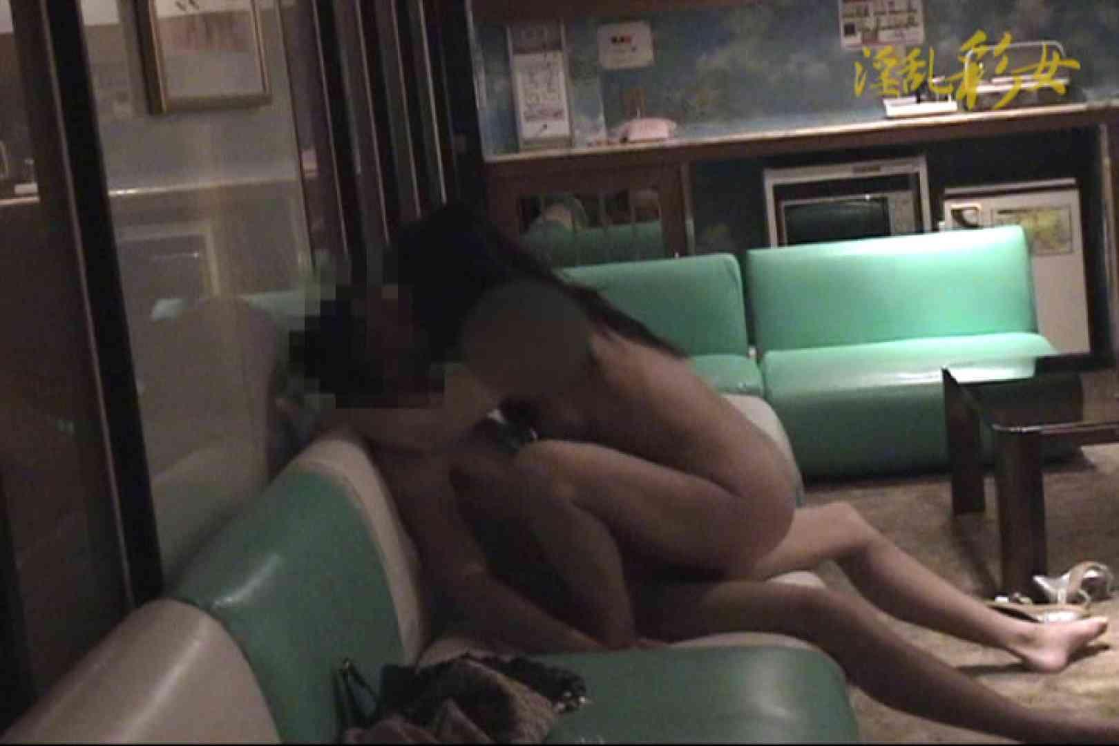 淫乱彩女 麻優里 ホテルで3P絶倫編2 ホテル | 一般投稿  94pic 46