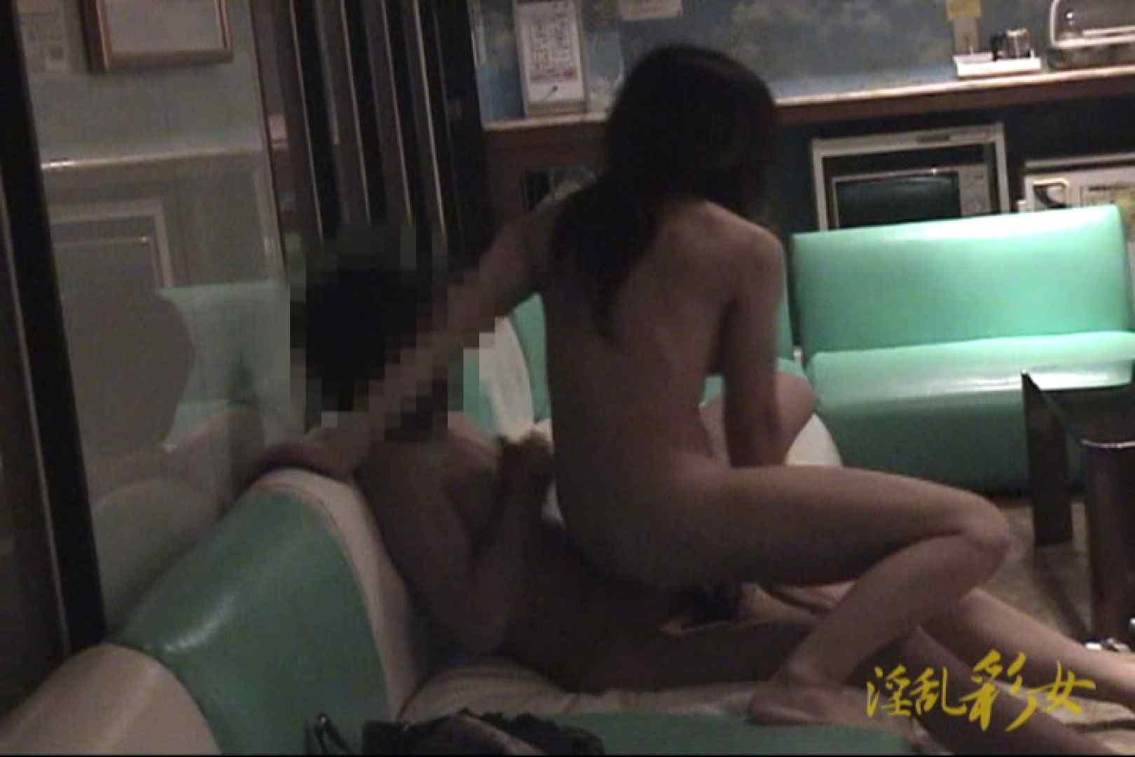 淫乱彩女 麻優里 ホテルで3P絶倫編2 ホテル | 一般投稿  94pic 51