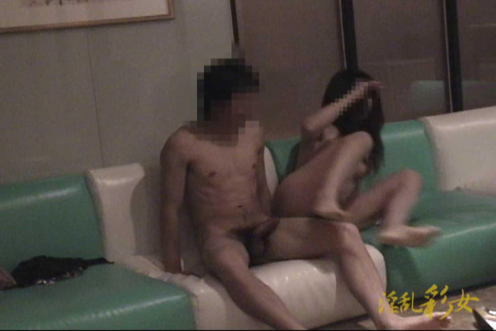 淫乱彩女 麻優里 ホテルで3P絶倫編2 SEX スケベ動画紹介 94pic 52