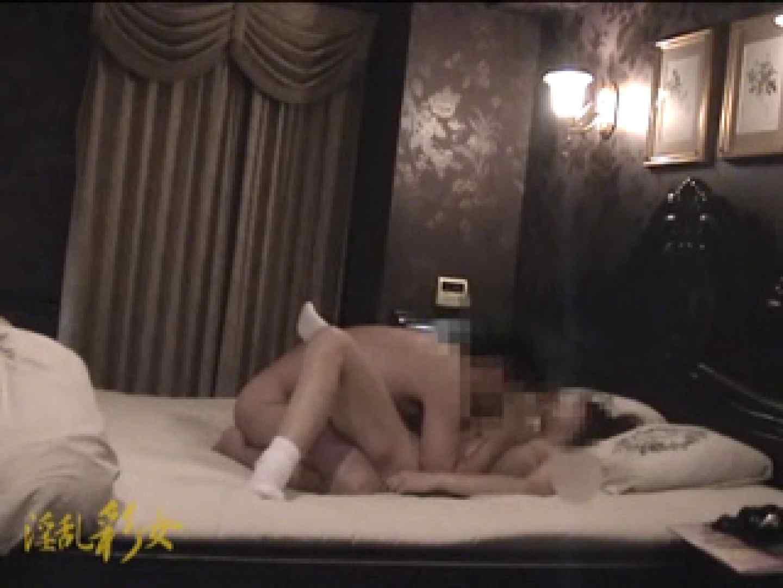 淫乱彩女 麻優里 今回は激しく感じてます。 淫乱 | ホテル  94pic 58