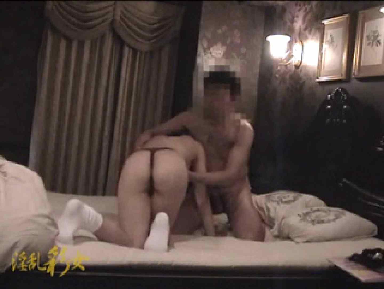 淫乱彩女 麻優里 今回は激しく感じてます。 一般投稿 ワレメ無修正動画無料 94pic 65