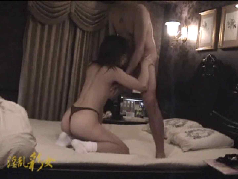淫乱彩女 麻優里 今回は激しく感じてます。 一般投稿 ワレメ無修正動画無料 94pic 71