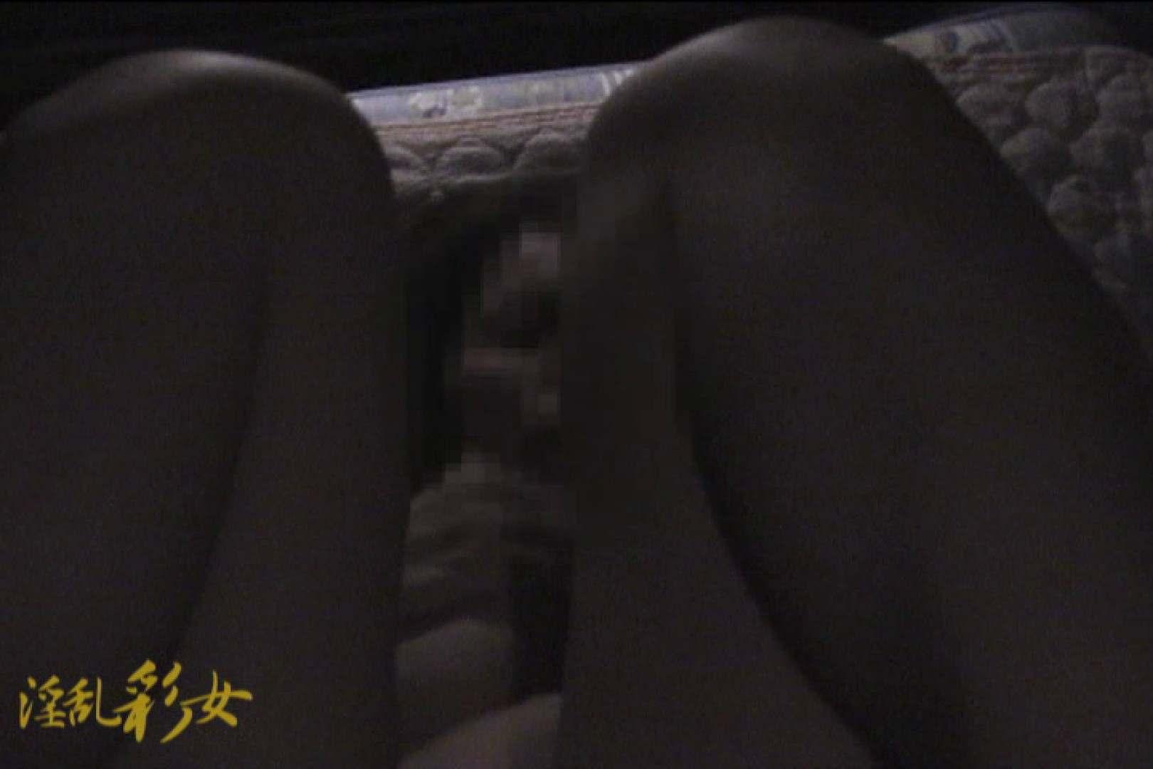 淫乱彩女 麻優里 オムニバスそして顔射 一般投稿  100pic 16