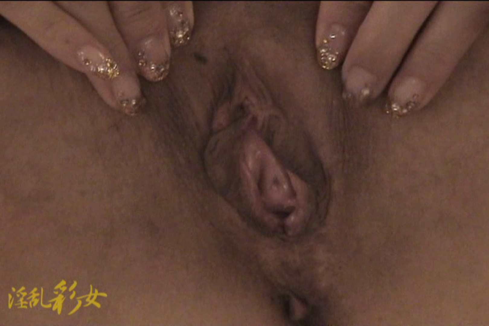 淫乱彩女 麻優里 オムニバスそして顔射 一般投稿  100pic 30