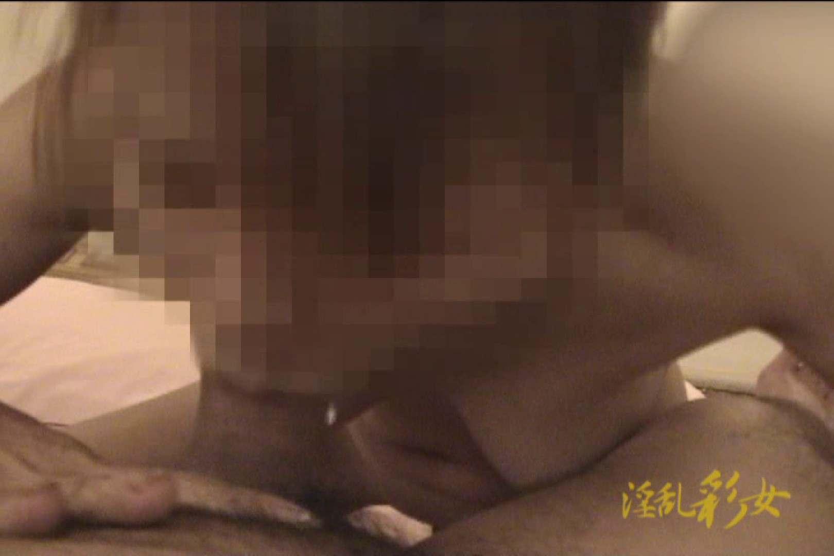 淫乱彩女 麻優里 オムニバスそして顔射 一般投稿  100pic 50