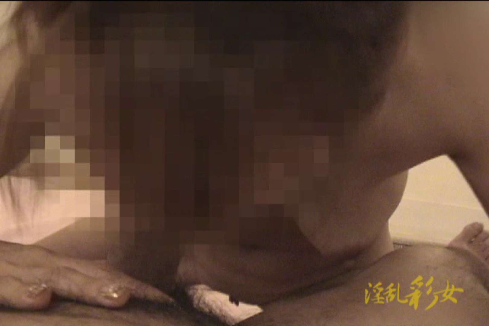 淫乱彩女 麻優里 オムニバスそして顔射 一般投稿  100pic 52