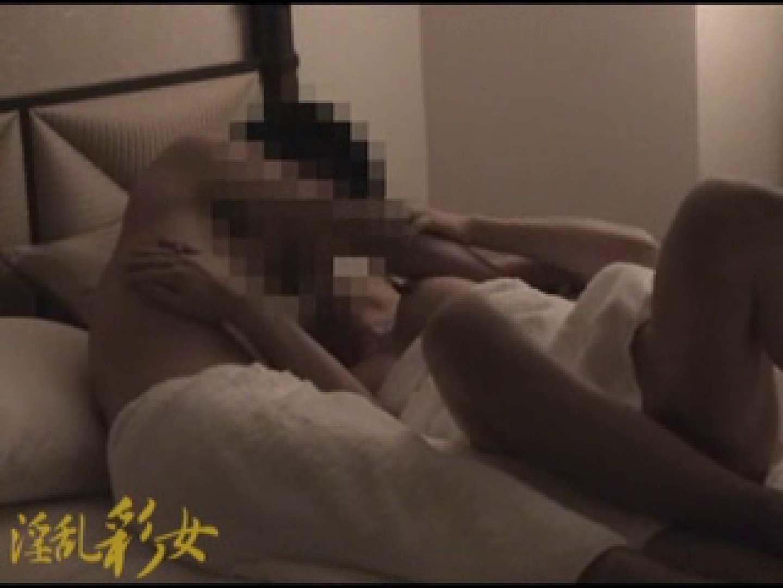 淫乱彩女 麻優里 忘年会にて 淫乱 | 一般投稿  61pic 10