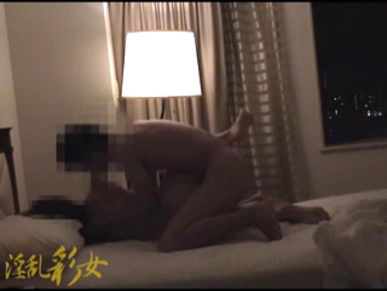 淫乱彩女 麻優里 忘年会にて ホテル えろ無修正画像 61pic 26