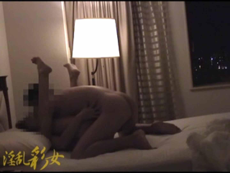 淫乱彩女 麻優里 忘年会にて ホテル えろ無修正画像 61pic 32