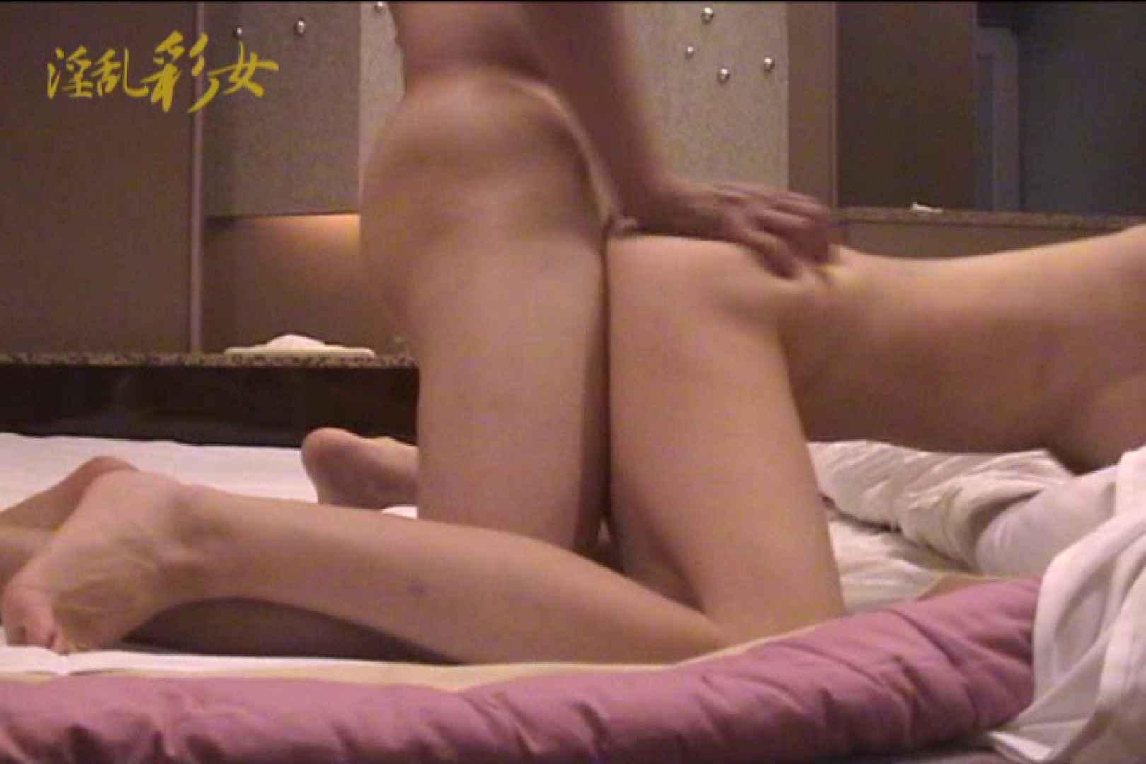 淫乱彩女 麻優里のお気に入り彼氏 一般投稿  80pic 75