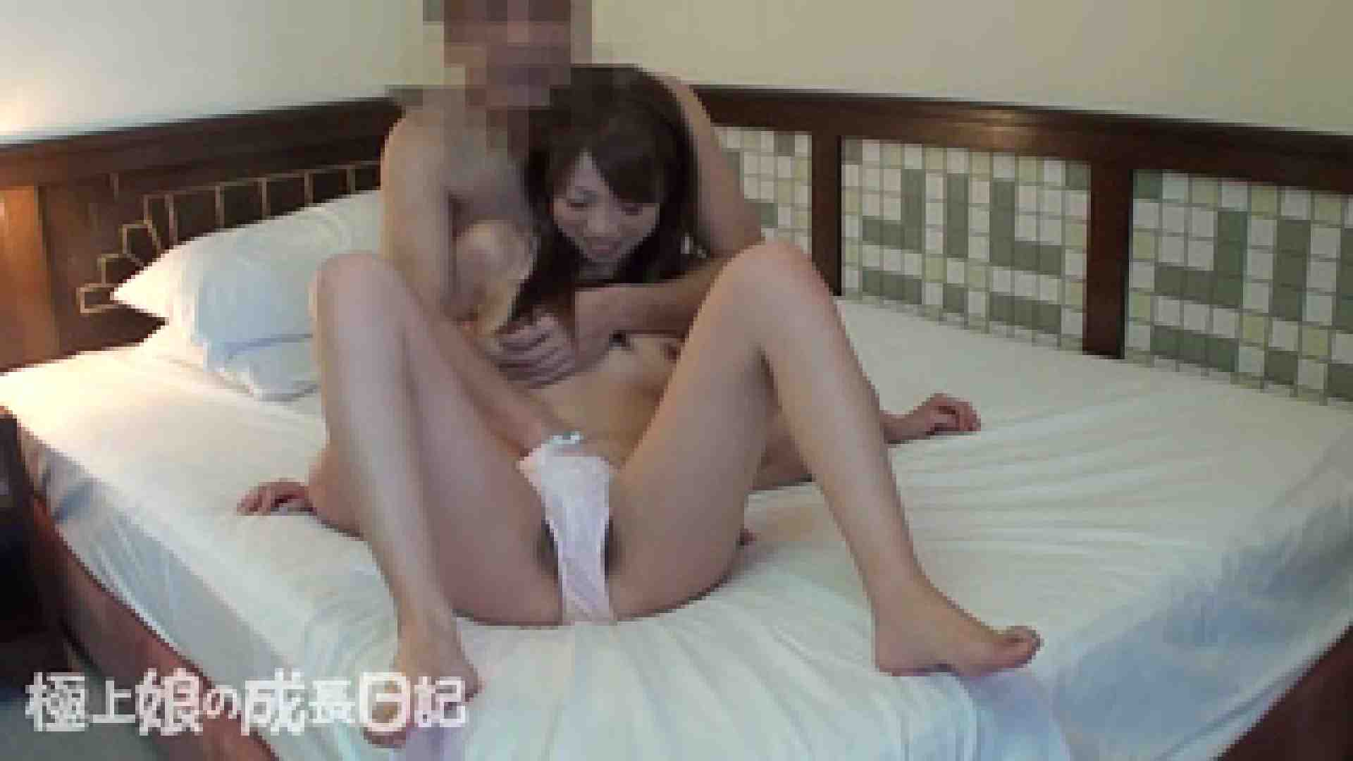 極上素人嬢の成長日記 ホテルでまったりSEX SEX 濡れ場動画紹介 107pic 79