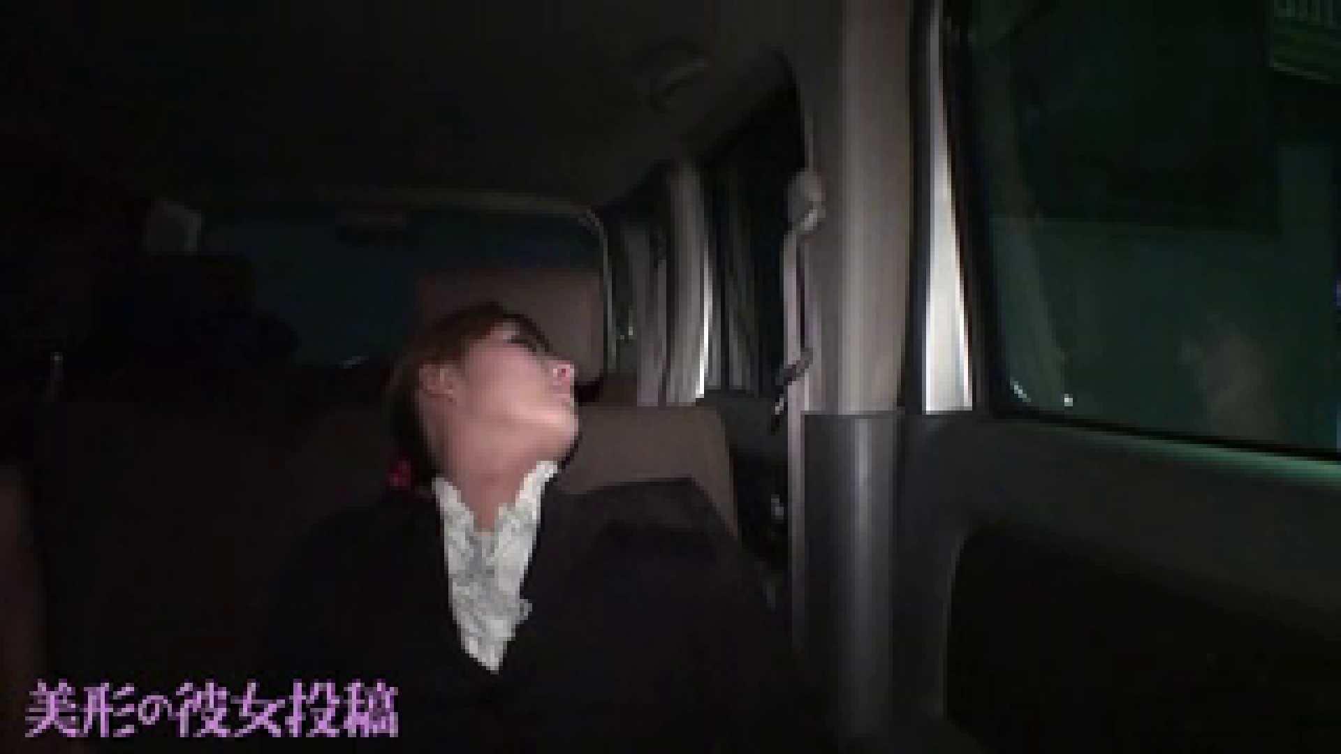 超美形の彼女を投稿!!03 投稿 AV無料 78pic 44