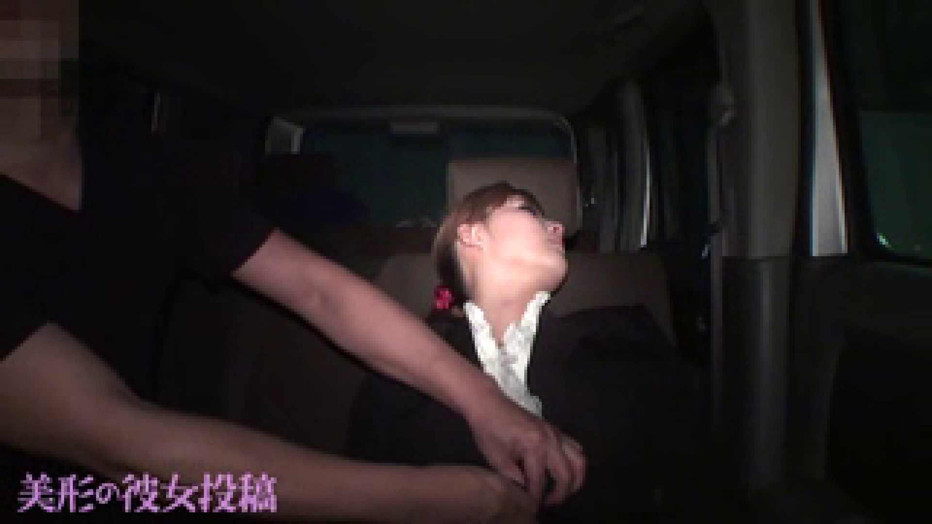 超美形の彼女を投稿!!03 SEX  78pic 45