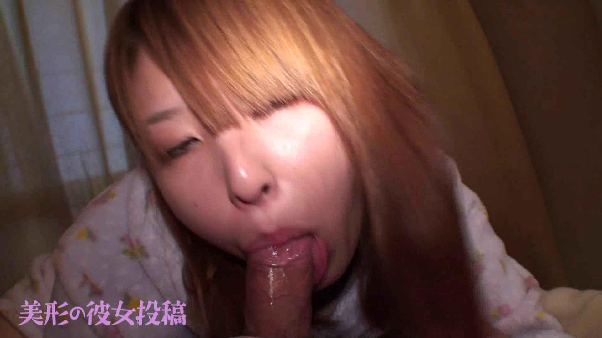 超美形の彼女を投稿!!04 一般投稿 戯れ無修正画像 99pic 38