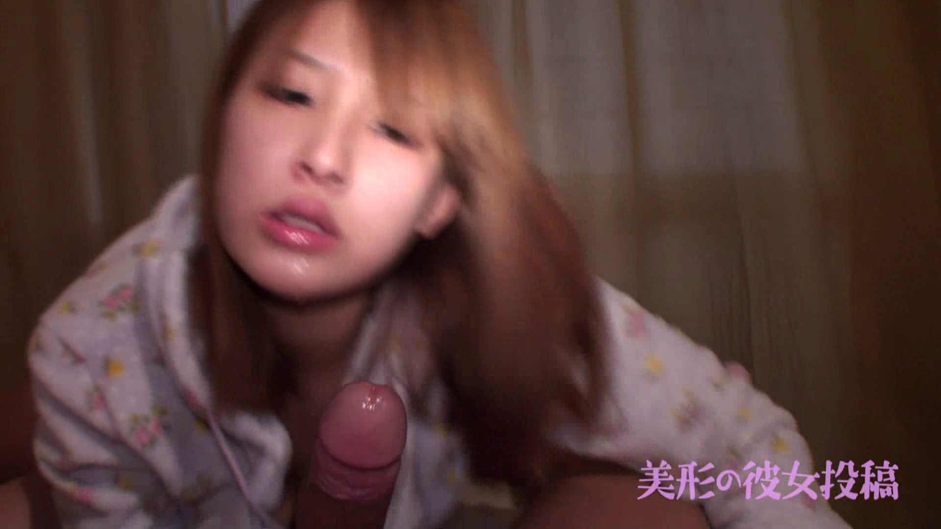 超美形の彼女を投稿!!04 一般投稿 戯れ無修正画像 99pic 59