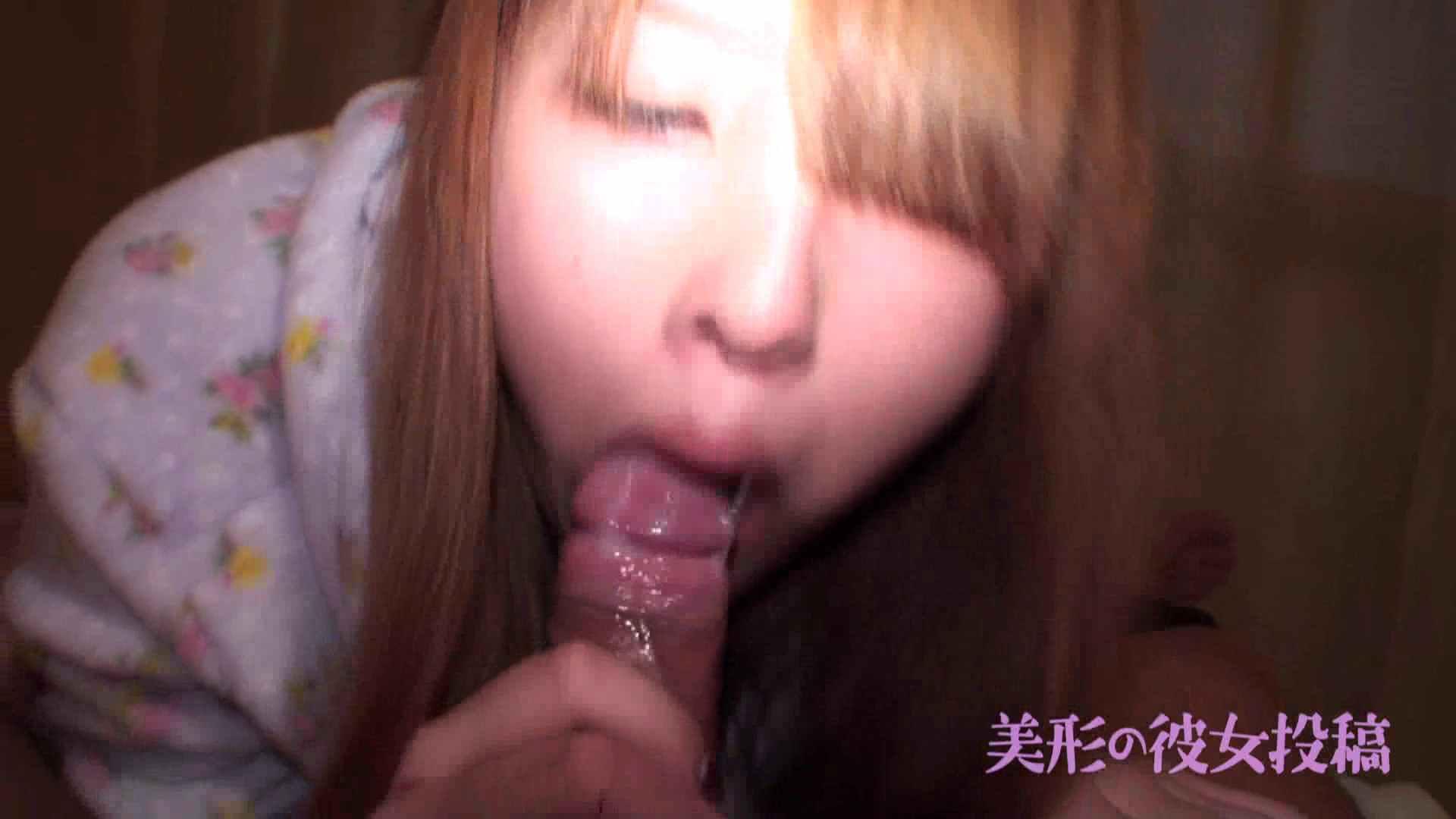 超美形の彼女を投稿!!04 投稿  99pic 69
