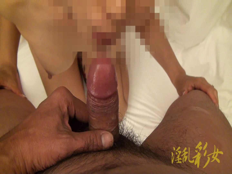 淫乱彩女麻優里 フエラチオ~顔射 淫乱 | 一般投稿  56pic 43