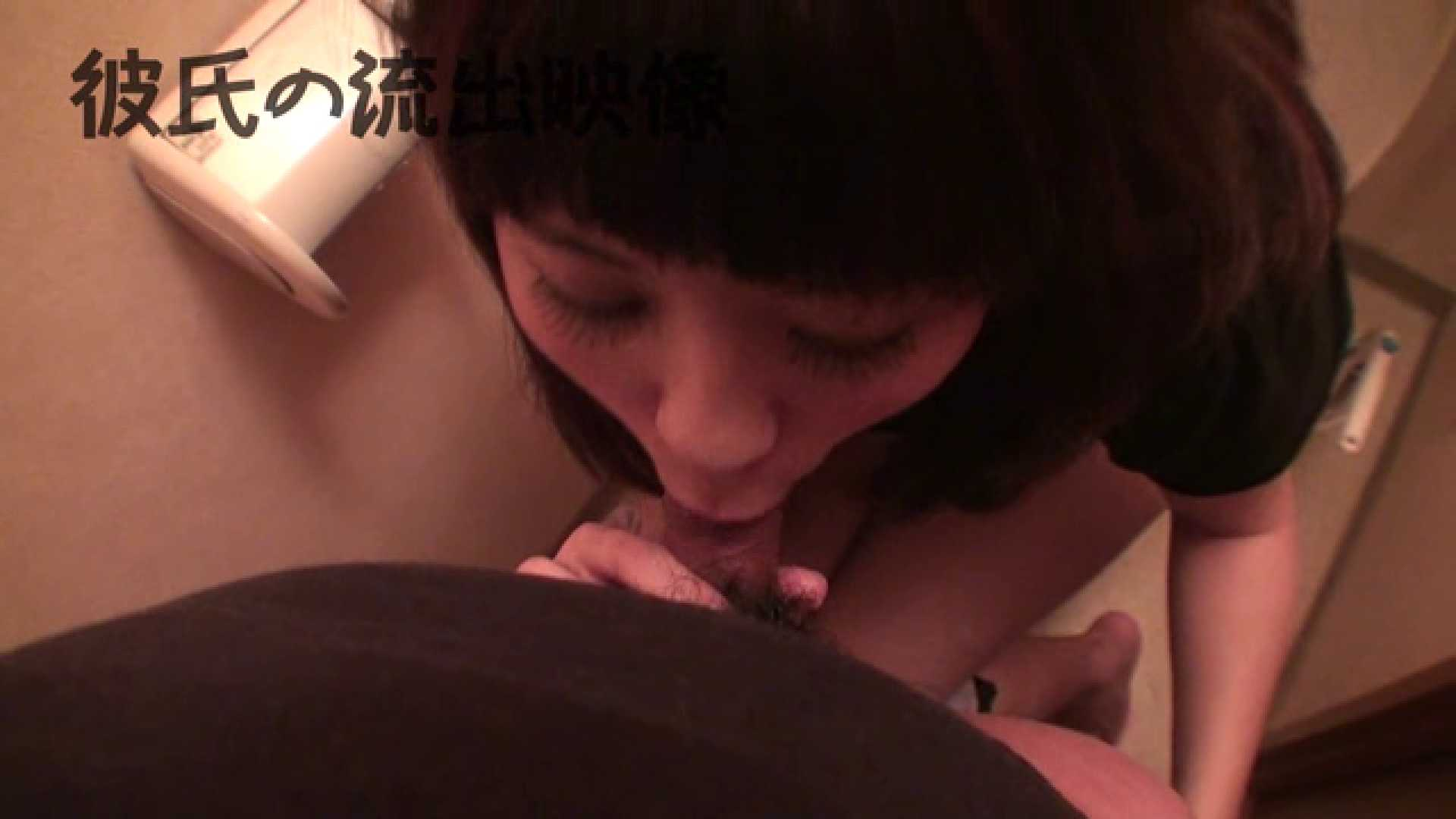 彼氏が流出 パイパン素人嬢のハメ撮り映像 中出し AV無料動画キャプチャ 67pic 9