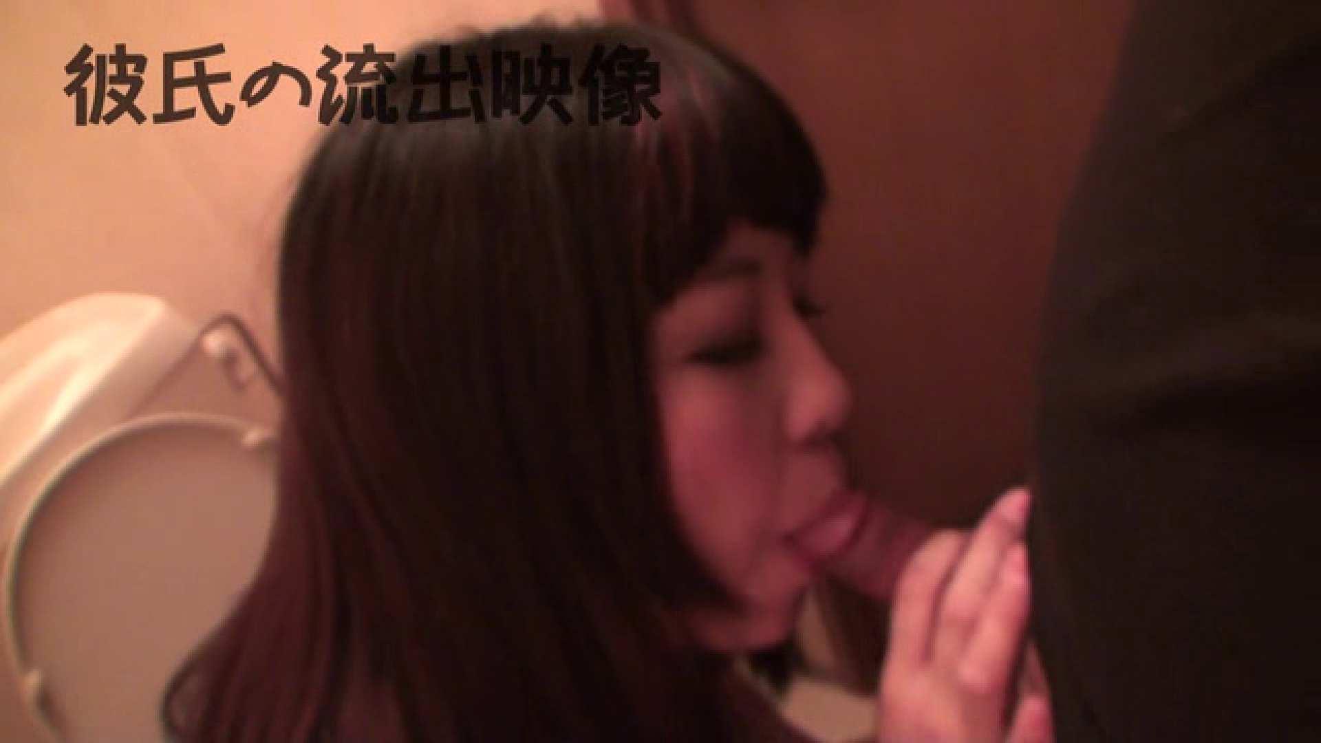 彼氏が流出 パイパン素人嬢のハメ撮り映像 カップル すけべAV動画紹介 67pic 11