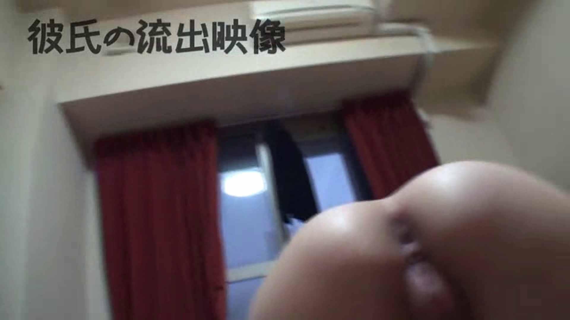 彼氏が流出 パイパン素人嬢のハメ撮り映像 カップル すけべAV動画紹介 67pic 35