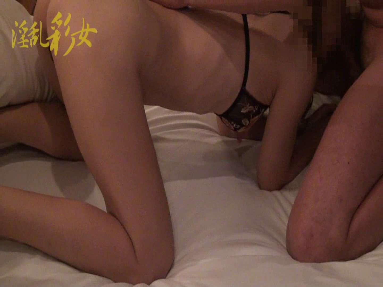 淫乱彩女麻優里 下着撮影&ハメ撮り 中出し おまんこ無修正動画無料 86pic 23