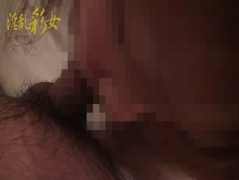 淫乱彩女麻優里 下着撮影&ハメ撮り 中出し おまんこ無修正動画無料 86pic 33