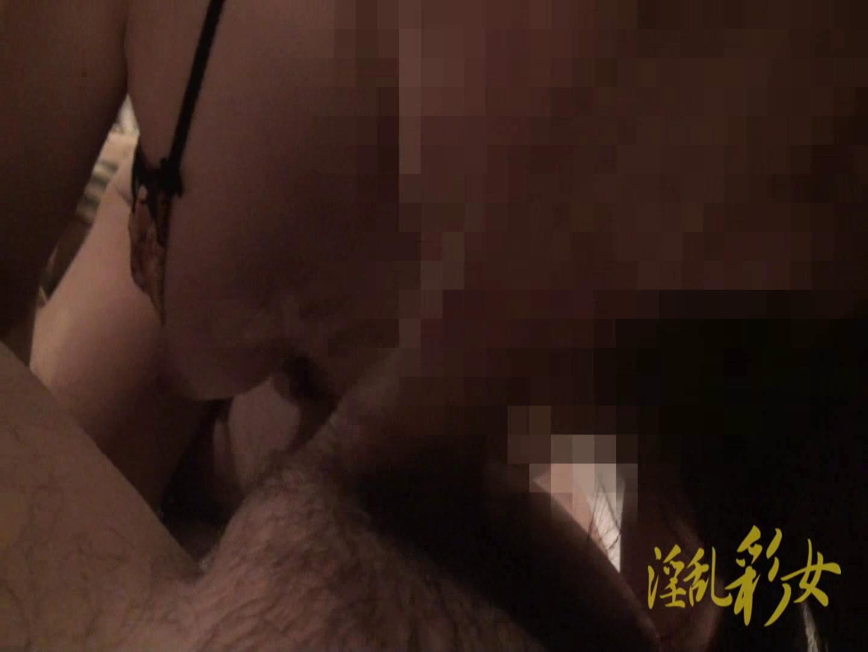 淫乱彩女麻優里 下着撮影&ハメ撮り すけべな水着 オマンコ動画キャプチャ 86pic 49