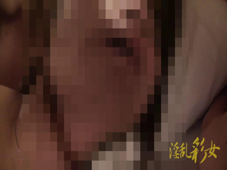 淫乱彩女麻優里 下着撮影&ハメ撮り 淫乱  86pic 50
