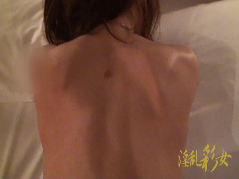 淫乱彩女麻優里 下着撮影&ハメ撮り 淫乱  86pic 55