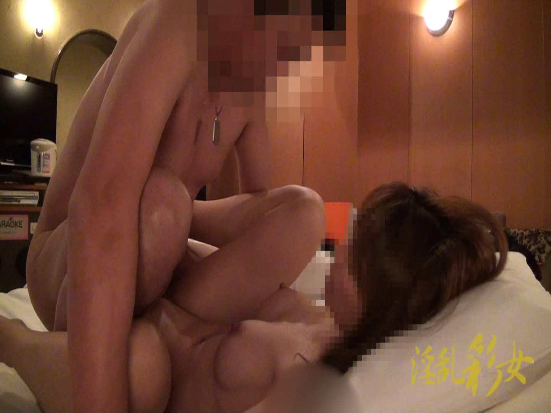 淫乱彩女麻優里 下着撮影&ハメ撮り 中出し おまんこ無修正動画無料 86pic 83