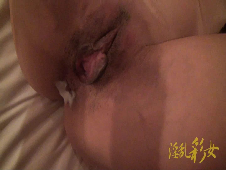 淫乱彩女麻優里 下着撮影&ハメ撮り 淫乱  86pic 85
