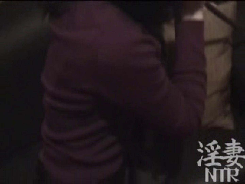 愛人Y子VOL.2 中出し | 一般投稿  75pic 23