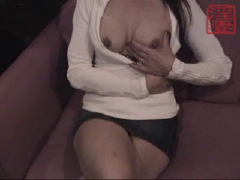 淫妻百花繚乱 夫婦2人の濃厚SEX 他人棒  93pic 4