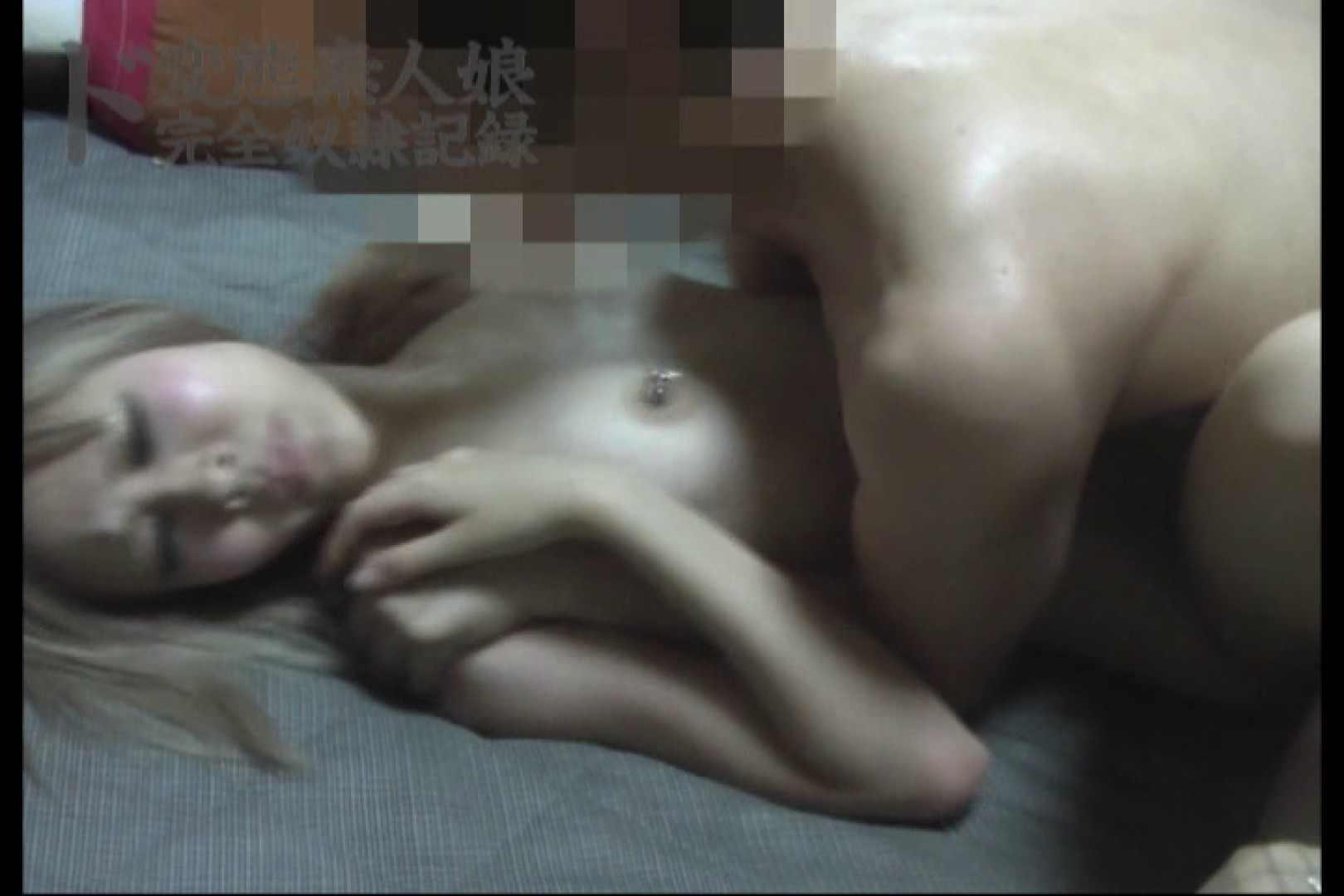 ド変態素人嬢完全奴隷記録 ~其の陸~後編 SEX  111pic 90