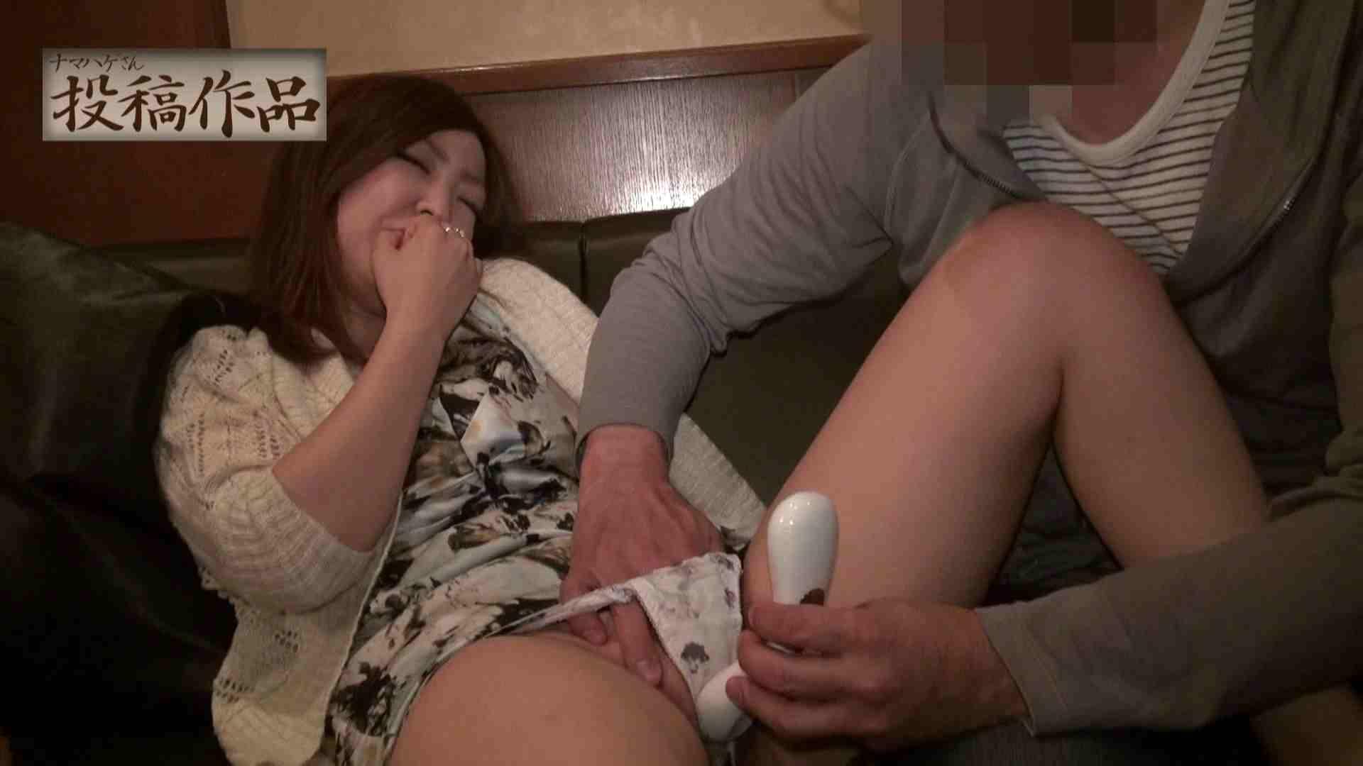 ナマハゲさんのまんこコレクション sae お姉さんのエッチ 濡れ場動画紹介 96pic 35