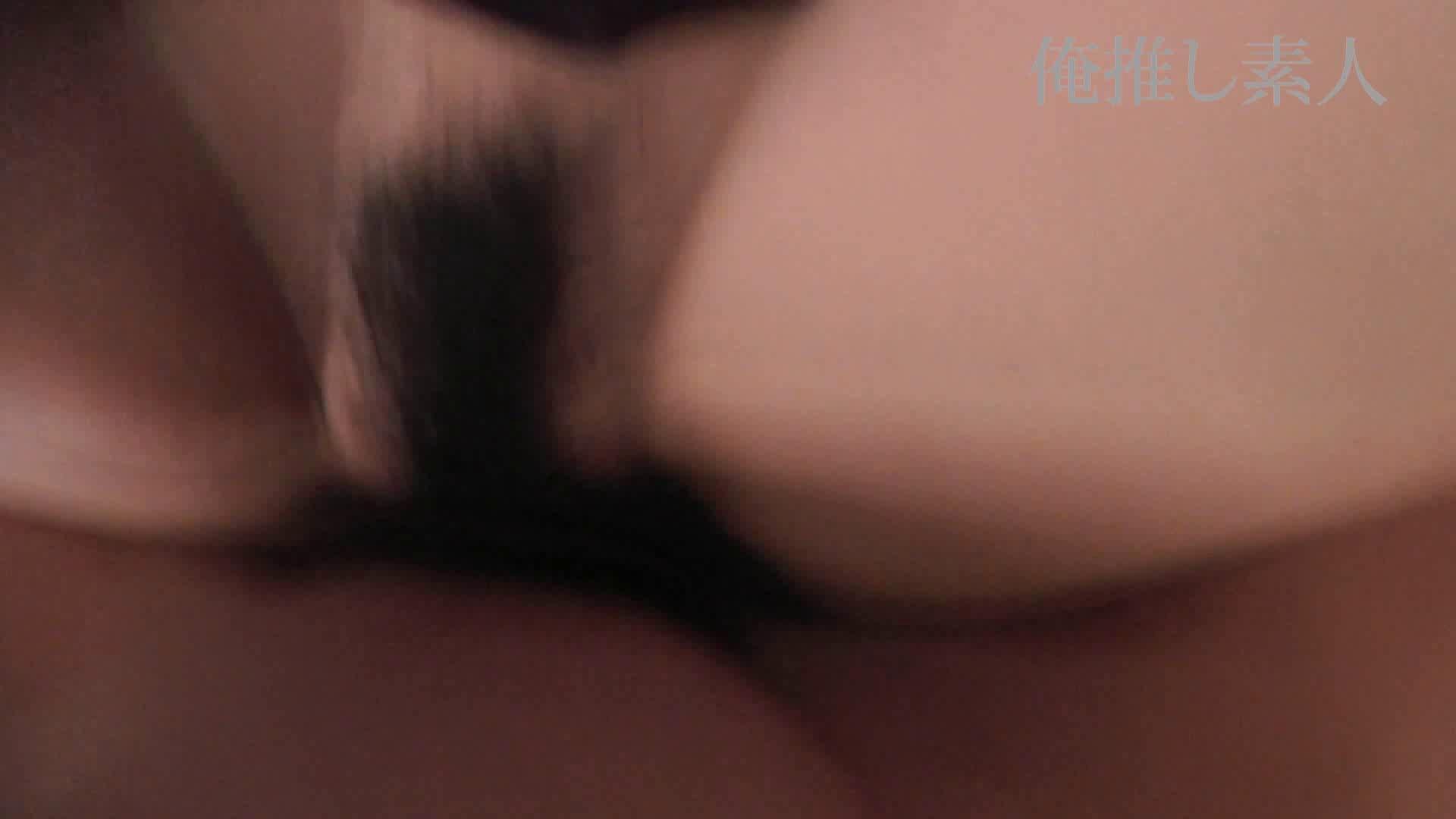 俺推し素人 キャバクラ嬢26歳久美vol3 投稿  108pic 102
