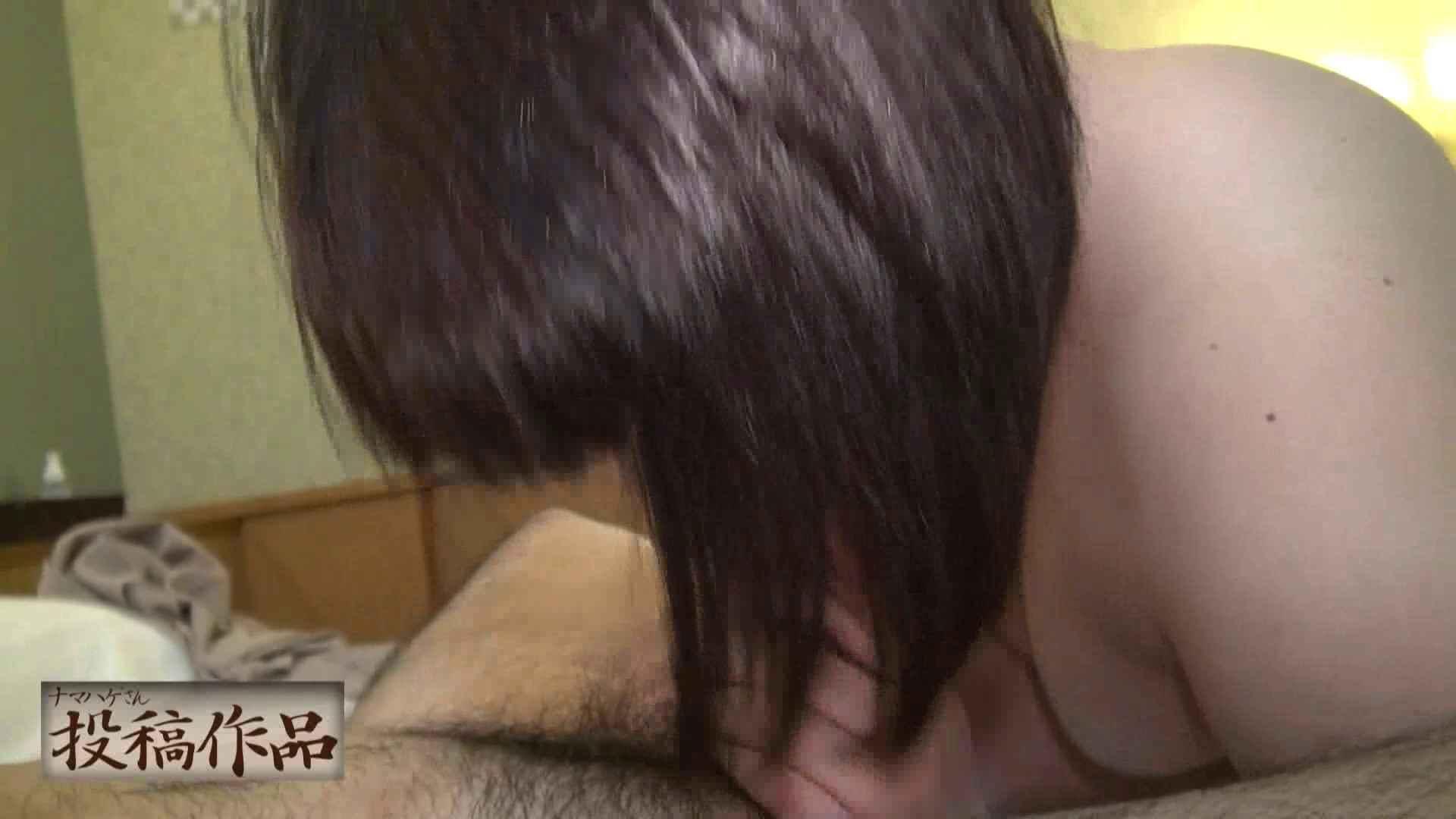 ナマハゲさんのまんこコレクション第二章 ナマハゲ naomi02 一般投稿 | 投稿  84pic 33