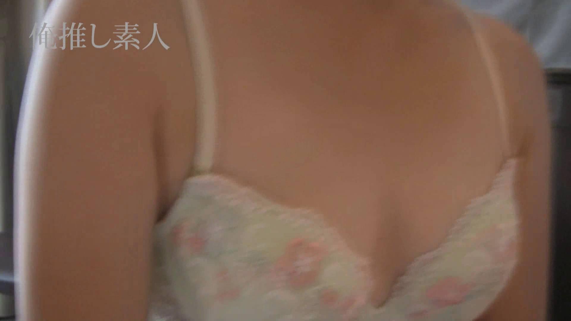 俺推し素人 キャバクラ嬢26歳久美vol5 SEX | 一般投稿  107pic 11